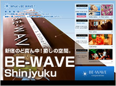BE-WAVE 新宿